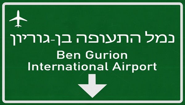 getting to ben gurion airport on shabbat